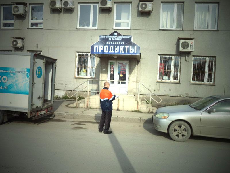 Экспертиза промышленной безопасности зданий и котельной, Сахалин