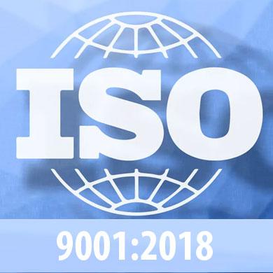 Обучение курсы ИСО 900-2018 Владивосток. Хабаровск, Сахалин