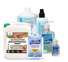 СГР на антисептик